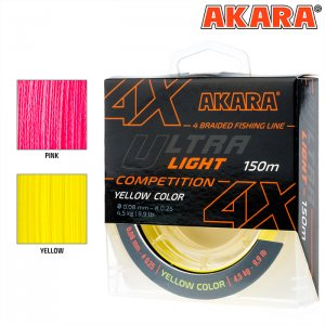 Плетёный шнур Akara Ultra Light Competition X-4 (150м)